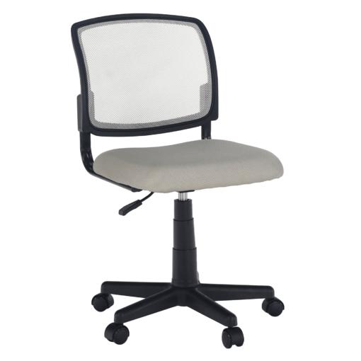 Otočná stolička, sivá/čierna, RAMIZA